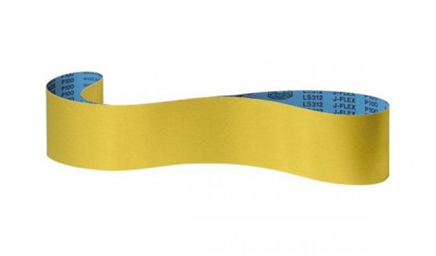 Brusna traka žuta.jpg